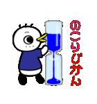 """サッカー大好き!!""""サッカーバード""""(個別スタンプ:28)"""