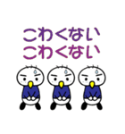 """サッカー大好き!!""""サッカーバード""""(個別スタンプ:31)"""