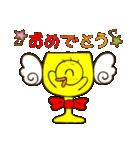 """サッカー大好き!!""""サッカーバード""""(個別スタンプ:34)"""