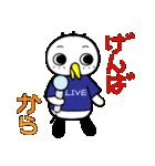 """サッカー大好き!!""""サッカーバード""""(個別スタンプ:36)"""