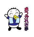 """サッカー大好き!!""""サッカーバード""""(個別スタンプ:37)"""