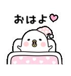 うるせぇトリの彼女(個別スタンプ:03)