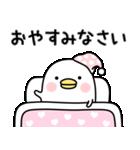 うるせぇトリの彼女(個別スタンプ:04)