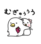 うるせぇトリの彼女(個別スタンプ:06)