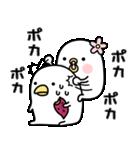 うるせぇトリの彼女(個別スタンプ:07)