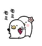 うるせぇトリの彼女(個別スタンプ:08)