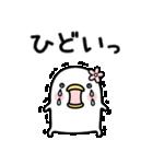 うるせぇトリの彼女(個別スタンプ:23)