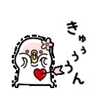 うるせぇトリの彼女(個別スタンプ:30)