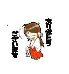 ことだま巫女ちゃん3(個別スタンプ:01)