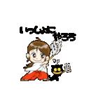 ことだま巫女ちゃん3(個別スタンプ:02)