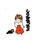 ことだま巫女ちゃん3(個別スタンプ:03)