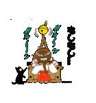 ことだま巫女ちゃん3(個別スタンプ:05)
