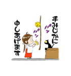 ことだま巫女ちゃん3(個別スタンプ:06)