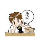 ことだま巫女ちゃん3(個別スタンプ:09)