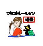 ことだま巫女ちゃん3(個別スタンプ:10)