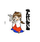 ことだま巫女ちゃん3(個別スタンプ:14)