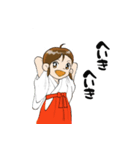 ことだま巫女ちゃん3(個別スタンプ:15)