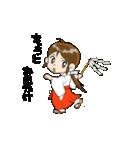 ことだま巫女ちゃん3(個別スタンプ:18)