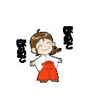 ことだま巫女ちゃん3(個別スタンプ:19)