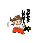 ことだま巫女ちゃん3(個別スタンプ:20)