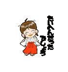 ことだま巫女ちゃん3(個別スタンプ:21)