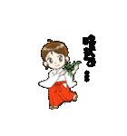 ことだま巫女ちゃん3(個別スタンプ:23)