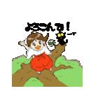 ことだま巫女ちゃん3(個別スタンプ:26)