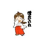 ことだま巫女ちゃん3(個別スタンプ:30)