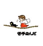 ことだま巫女ちゃん3(個別スタンプ:33)