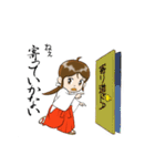 ことだま巫女ちゃん3(個別スタンプ:34)