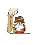 ことだま巫女ちゃん3(個別スタンプ:35)