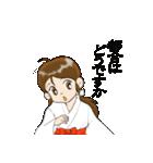 ことだま巫女ちゃん3(個別スタンプ:36)