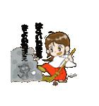 ことだま巫女ちゃん3(個別スタンプ:37)
