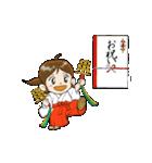 ことだま巫女ちゃん3(個別スタンプ:39)