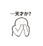 なぞメン4(個別スタンプ:03)