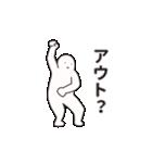 なぞメン4(個別スタンプ:04)