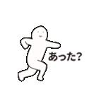 なぞメン4(個別スタンプ:06)