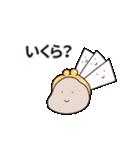 なぞメン4(個別スタンプ:07)