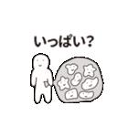 なぞメン4(個別スタンプ:08)