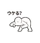なぞメン4(個別スタンプ:09)