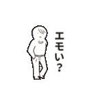 なぞメン4(個別スタンプ:11)