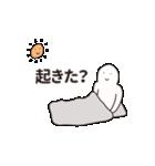 なぞメン4(個別スタンプ:12)