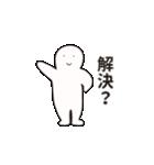 なぞメン4(個別スタンプ:14)