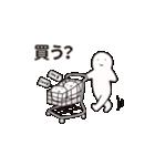 なぞメン4(個別スタンプ:15)