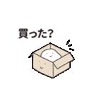 なぞメン4(個別スタンプ:16)