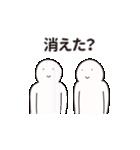 なぞメン4(個別スタンプ:17)