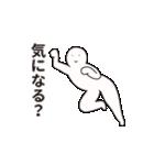 なぞメン4(個別スタンプ:18)