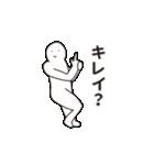 なぞメン4(個別スタンプ:19)