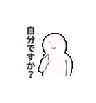 なぞメン4(個別スタンプ:20)