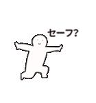 なぞメン4(個別スタンプ:21)